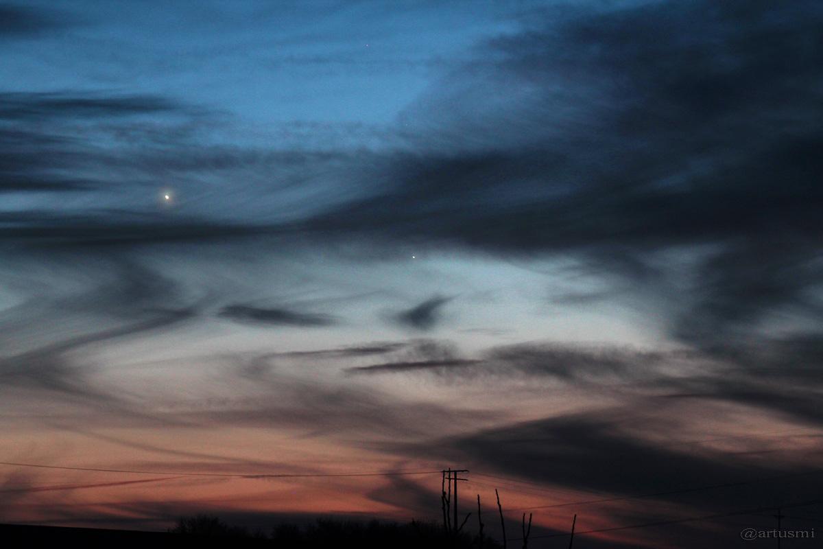Venus und Merkur am Westhimmel von Eisingen - 18. Januar 2015, 17:46 Uhr