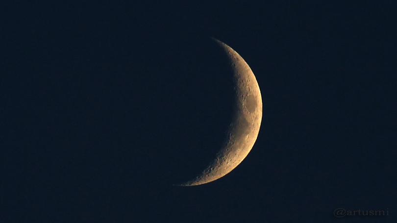 Zunehmender Mond am 20. Juli 2015 um 21:35 Uhr