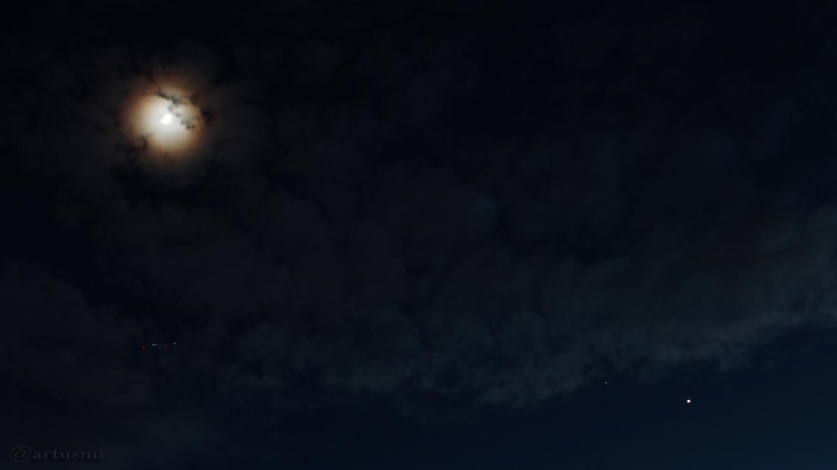 Mond, Mars und Venus am 3. Februar 2017 um 18:14 Uhr