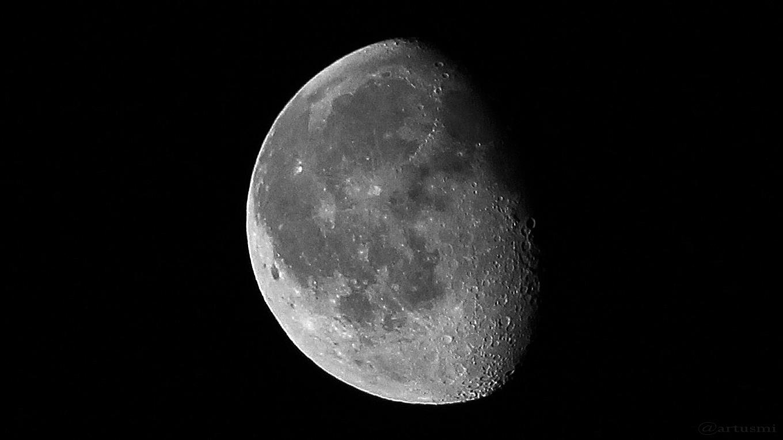 Abnehmender Mond am 16. Mai 2017 um 03:08 Uhr