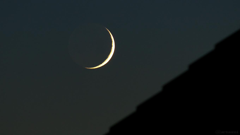 Zunehmender Mond am 27. Mai 2017 um 22:19 Uhr
