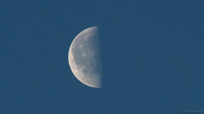 Abnehmender Mond am 17. Juni 2017 um 05:40 Uhr