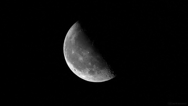 Nördlichste totale Libration des Mondes in 2017
