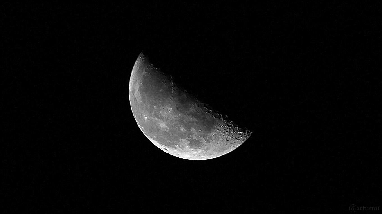 Abnehmender Mond am 11. November 2017 um 04:43 Uhr