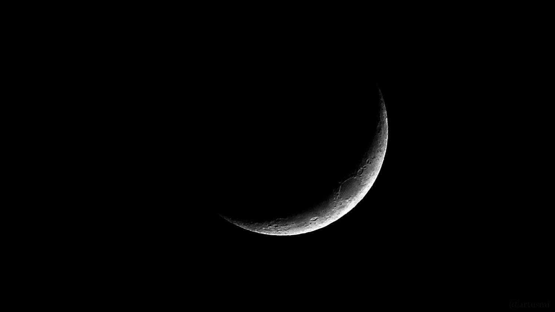 Sichel des zunehmenden Mondes am 28. Januar 2020 um 19:02 Uhr