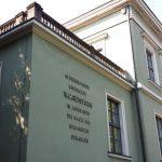 Röntgen-Gedächtnisstätte in Würzburg